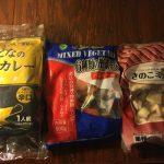 業務スーパー「おとなの大盛りカレー 辛口」をリメイク